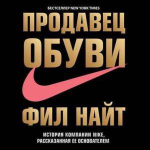 аудиокниги Всеволода Кузнецова